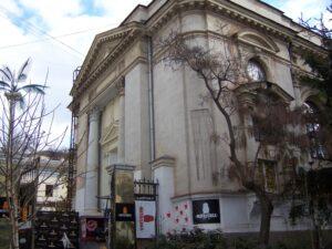 Кенаса Севастополь