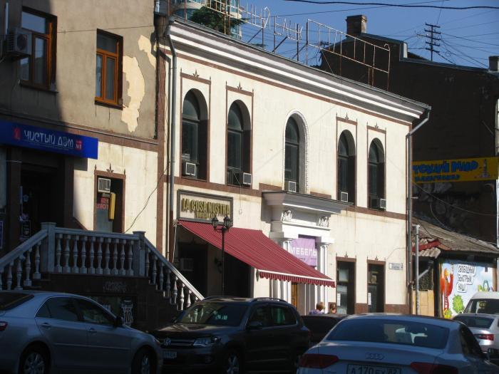 Кенаса в Ялті