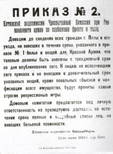 Postcards, 1919