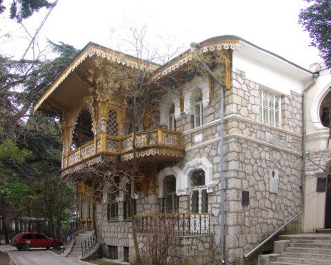 Музей Лесі Українки в місті Ялта