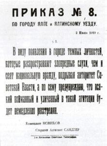 Order of the Commandant of Yalta, June 2, 1919