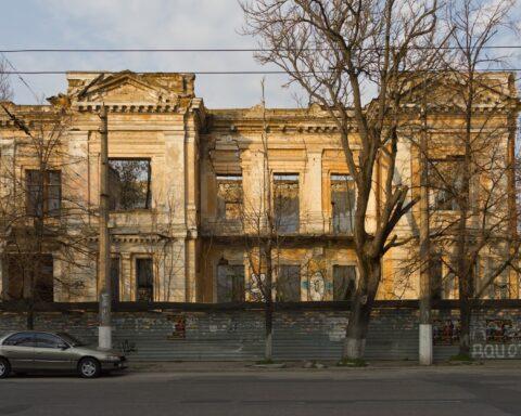Садиба Арендтів. Місто Сімферополь.
