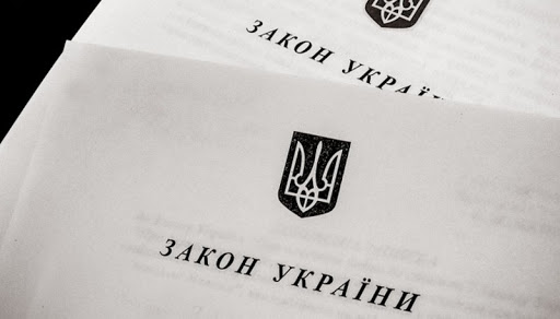 Development of Ukrainian legislation on cultural values in the context of the struggle for the Ukrainian Crimea