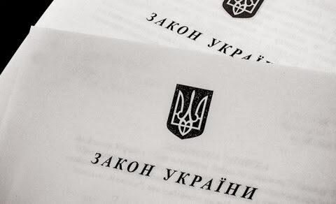 Розвиток законодавства України про культурні цінності у контексті боротьби за український Крим