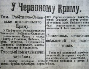 "From the newspaper ""Bolshevik"", May 14, 1919. Photo - http://argumentua.com"