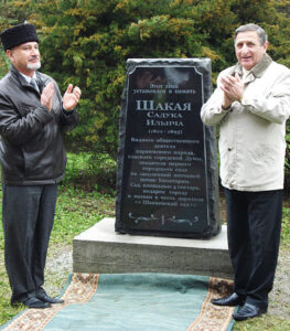 Відкриття пам'ятного знаку на честь С. І. Шакая. 2010
